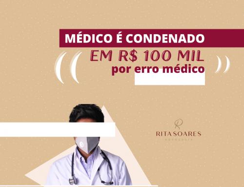 Médico é condenado em R$100 mil após gaze esquecida dentro de paciente